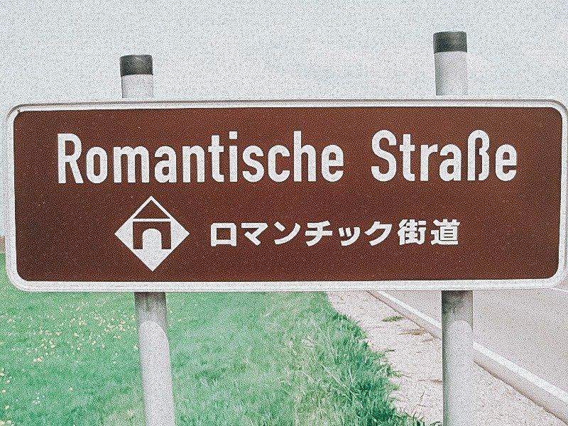 Romantic Road Sign